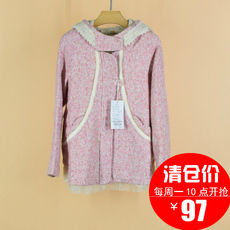 Women's House R.T. autumn and winter new authentic Mori girl in the long coat R14Q172067 Yu Yuan long