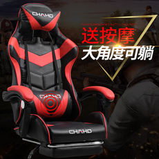 E-sports chair computer chair home modern simple lazy office chair racing chair game chair reclining swivel chair seat