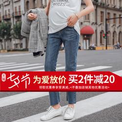 孕妇牛仔裤秋季2018新款潮妈薄款外穿长裤孕妇裤春秋3-9个月秋装