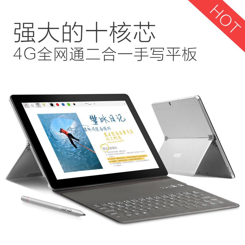 Voyo i8Max10.1英寸十核超薄智能游戏4G全网通二合一平板电脑安卓