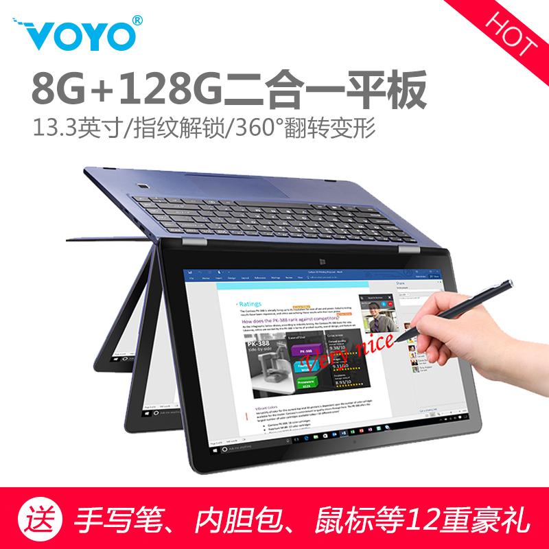 Voyo VBook V3pro智能Win10平板PC二合一平板电脑四核windows系统