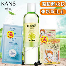 Han Shuo olive makeup remover 320ml face gentle cleansing moisturizing facial eye cleansing oil remover milk genuine
