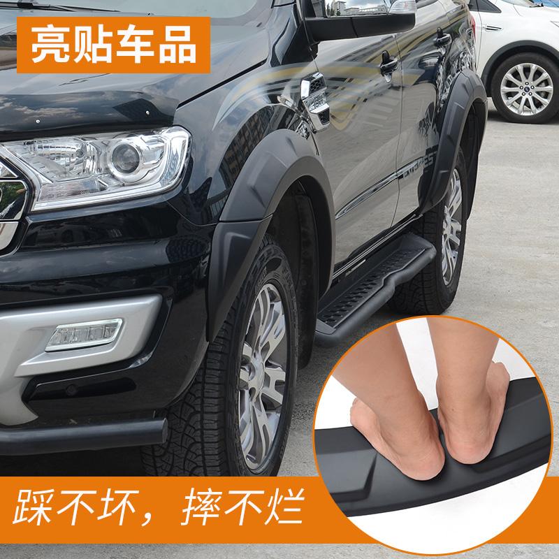 适用于福特撼路者改装专用轮眉憾路者加宽挡泥轮眉加厚装饰车轮眉