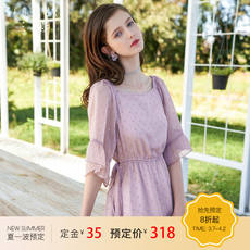 1 Three-color 2018 Summer New Products Two Wear Words Shoulder Speaker Sleeve Dress Drawstring waist Gold and silver chiffon skirt