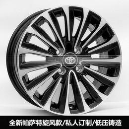 15寸丰田新款威驰/花冠/致炫改装轮毂致享威驰 FS铝合金轮毂轮辋