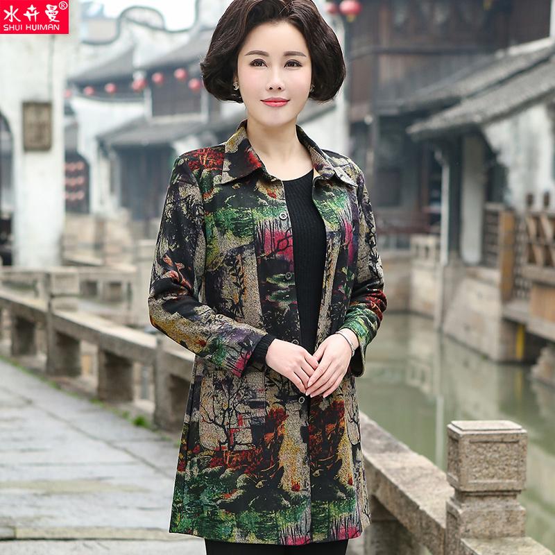 水卉曼妈妈装春装外套女40-50岁春季中长款上衣中老年开衫薄风衣