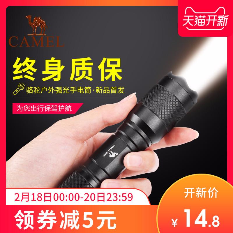 骆驼手电筒强光可充电超亮多功能5000 家用便携户外led远射小手电