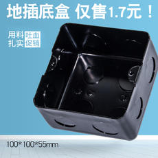Ground insert box universal floor floor socket socket box black iron box anti-corrosion metal bottom box