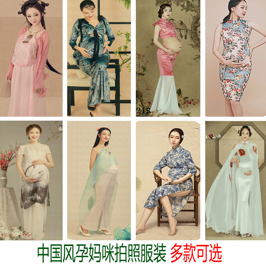 2018影楼孕妇装写真服中国风复古装旗袍水墨工笔画孕妈咪拍照服装