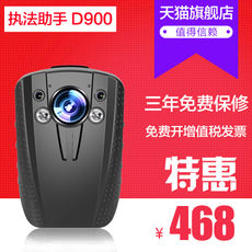 Field Recorder HD Infrared Portable Camera Ainol / Aino Law Enforcement Assistant DSJ-D900