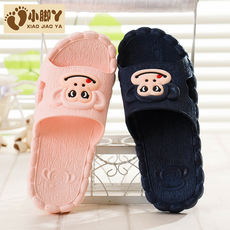 Children slippers summer boys and girls cartoon bathroom non-slip slippers baby leak soft bottom indoor and outdoor parent-child slippers