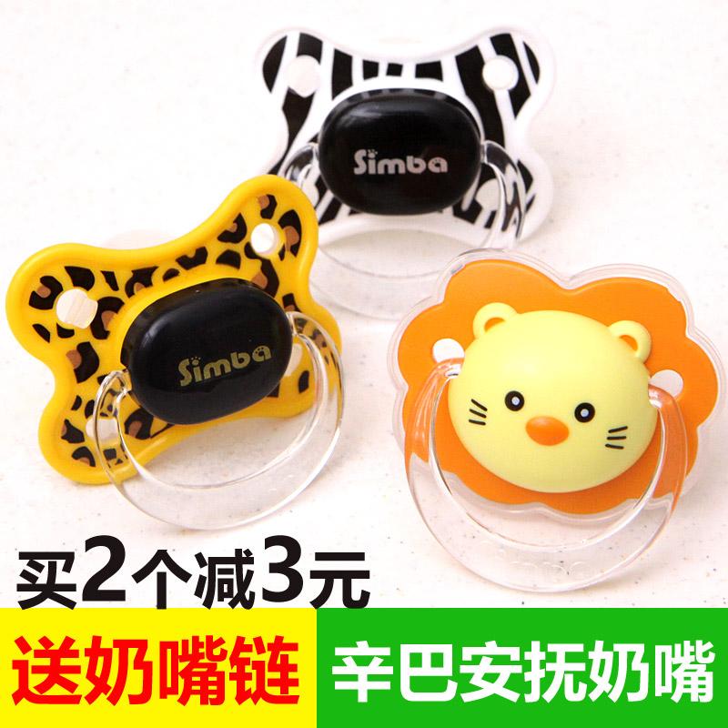 台湾进口 小狮王辛巴婴儿宝宝安抚奶嘴0-12月 拇指安睡型带防尘盖