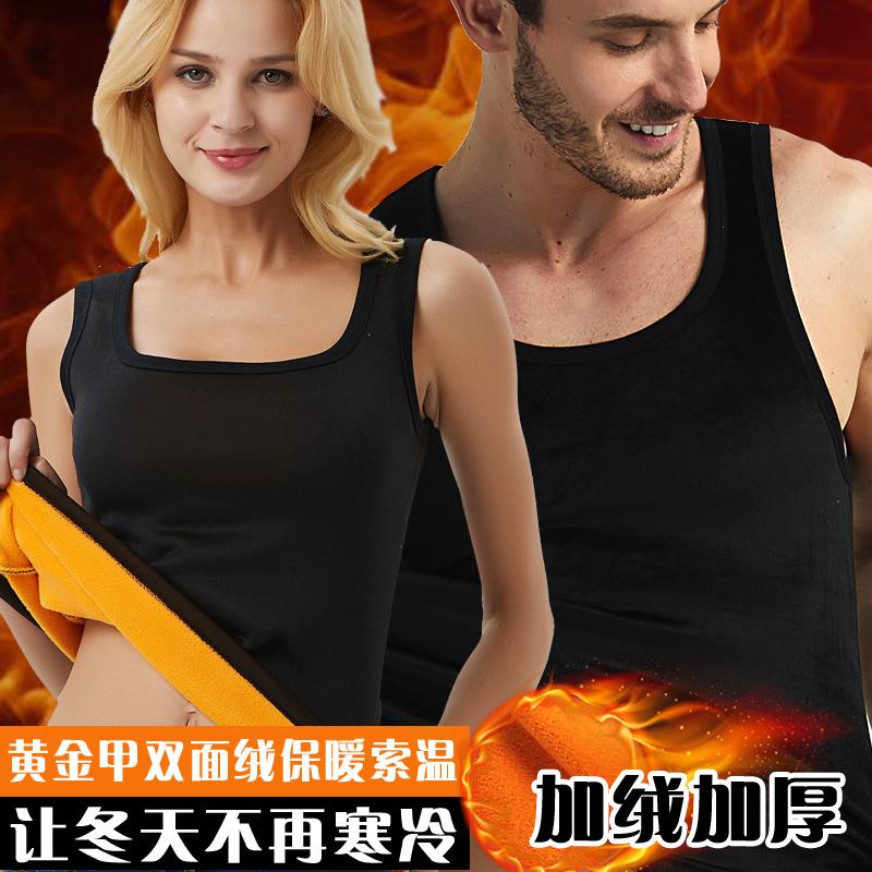 保暖背心男士加绒加厚紧身女士打底保暖上衣修身型秋冬季背心马甲