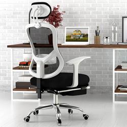 美连丰电脑椅家用升降转椅学生网布职员椅可躺宿舍椅简约办公椅子