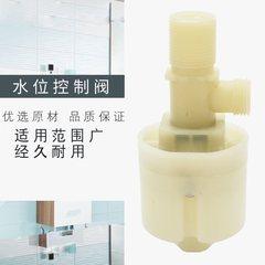 浮球阀水箱水塔水池自动进水上水阀液位开关4分6分水位控制阀