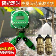 Timing automatic watering device Copper atomizing nozzle Gardening watering spray automatic intelligent watering suit