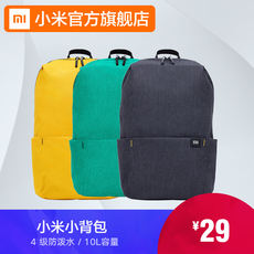Millet backpack rice home small backpack unisex sports bag daily leisure backpack student bag