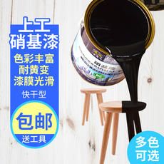 Shanggong nitrocellulose lacquer Furniture door and window railings white black matt paint Low-flavor wood varnish