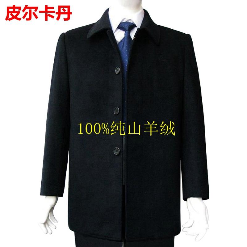 秋冬季中老年羊绒大衣男爸爸装尼子风衣男士中长款羊毛呢大衣外套