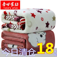 Winter coral fleece sheets double thick warm flannel blanket college dormitory single French flannel blanket