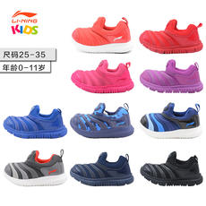 Li Ning shoes 2018 spring new boy fashion comfortable caterpillar casual sports running shoes AREM062