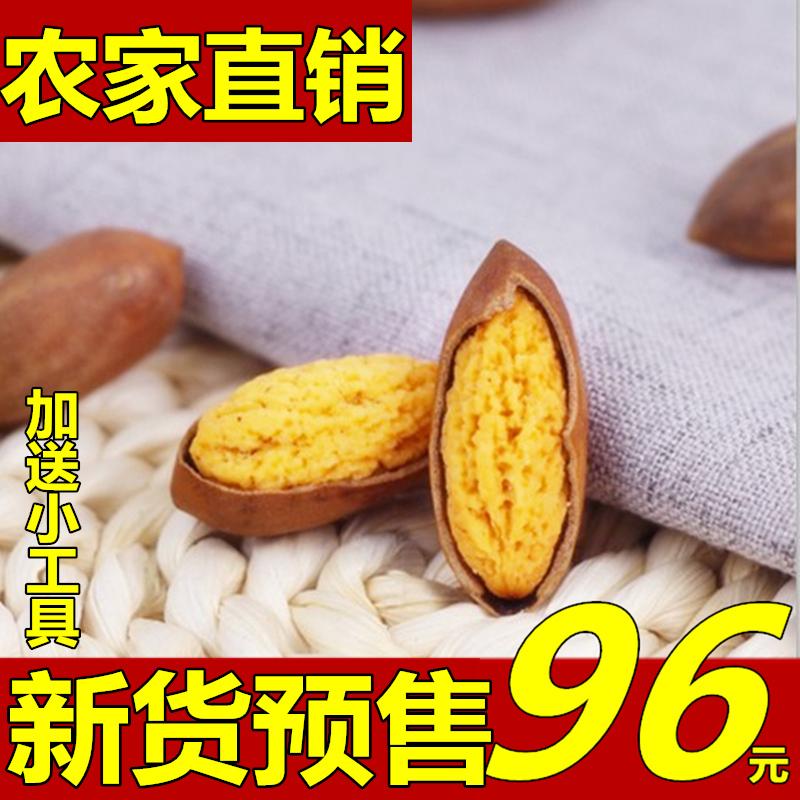 【今优味香榧】2018新货香榧子2盒或5袋装 诸暨枫桥特产 坚果零食