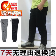 YHB Anta sports pants men's sports trousers 2018 autumn new casual sports trousers 15831743-3