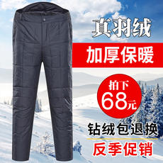 [Daily Specials]Genuine middle-aged down pants men wear thickening plus fertilizer high waist large size warm cotton trousers