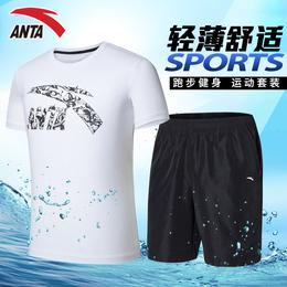 安踏套装男短袖短裤2018夏季正品跑步运动系列裤子圆领t恤休闲服