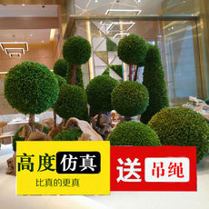 Simulation grass ball decoration plant artificial plastic big ball green window ceiling shopping mall rattan ball flower ball fake ball