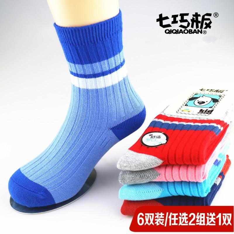 七巧板儿童袜子春秋冬厚款纯棉袜男童女童2-3-5-7-9岁全棉学生袜