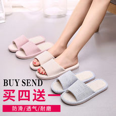 Home slippers men and women children's four seasons home indoor spring and autumn winter cotton linen linen wood floor disposable