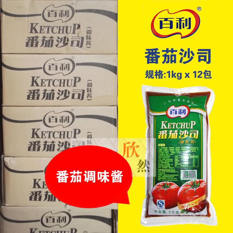 百利番茄酱 汉堡批萨薯条手抓饼 水果蔬菜沙司 百利番茄酱1kg