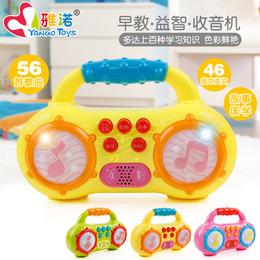 幼儿童早教机故事机0-1-3-6周岁收音机卡通造型宝宝音乐故事机