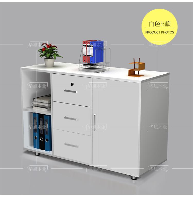 办公室文件柜木质带锁矮柜办公室茶水柜打印机柜储物柜办公家具