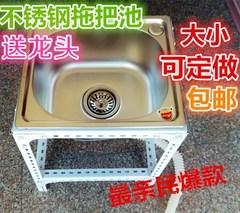 不锈钢拖把池洗衣槽大号墩布池不锈钢水槽洗手盆水池支架支持新款