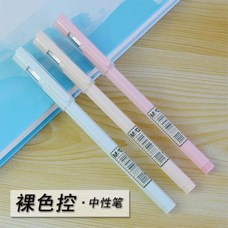 包邮A0401六棱型裸色控中性笔0.35mm全针管碳素水笔整盒批发