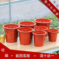 Special offer clearance high tube high foot round large extra large imitation ceramic thickening bonsai seedling plastic flower pot