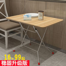 Folding table dining...