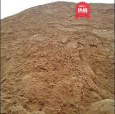 River sand, bagged coarse sand: packaging about 45 kg, Shanghai cement yellow sand terminal direct sales, Yunyun building materials
