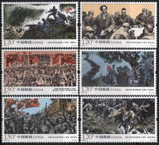 China Stamp Set 2016-31 Workers and Peasants Red Army Long March Victory 80th Anniversary 6 Full 60% Off