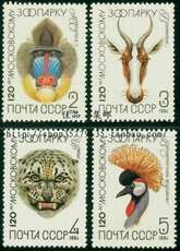 S021 Foreign Stamps 1984 Soviet Postage Stamp Moscow Zoo 120 Years 4