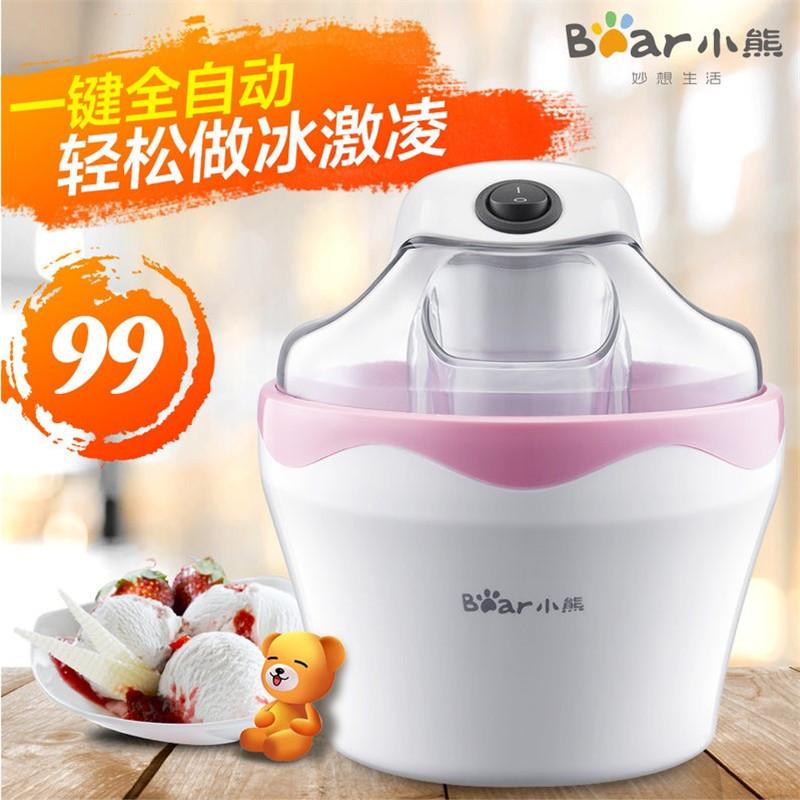 Bear/小熊BQL-A05T1冰淇淋机全自动家用冰淇淋雪糕机冰激凌机包邮