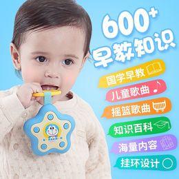 哆啦A梦宝宝故事机 新生婴儿音乐玩具机 0-1-3岁益智早教机