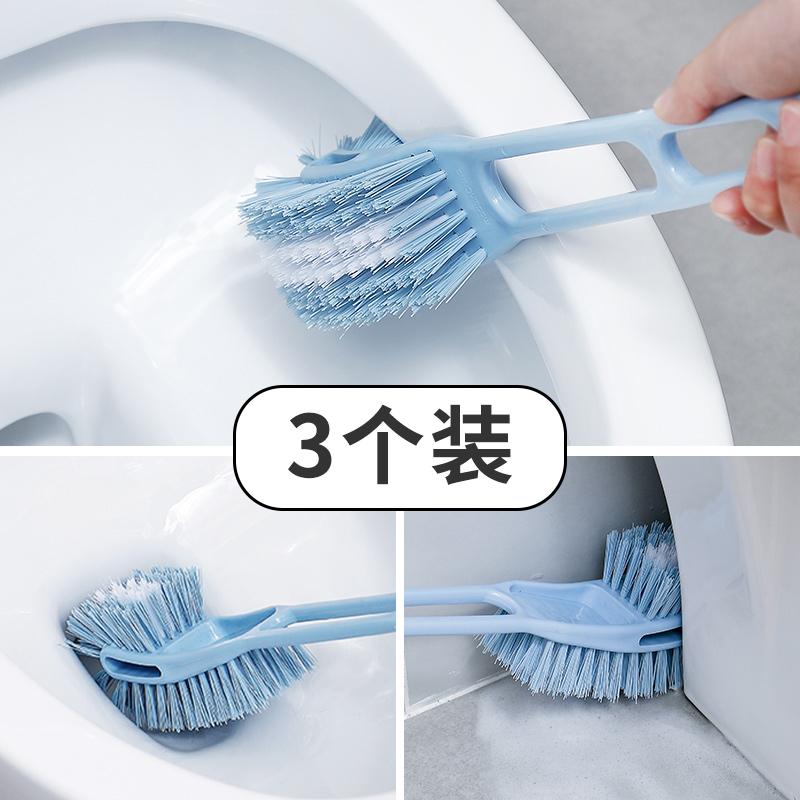 无死角马桶刷套装长柄卫生间挂墙式软毛洗厕所清洁家用洁厕刷子