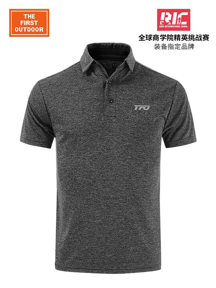 美国第一户外 polo衫短袖翻领男夏季透气速干衣户外运动快干T恤