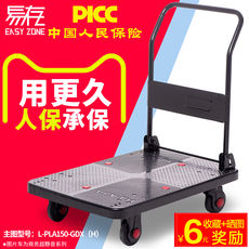 Easy to save small cart folding trolley flatbed truck truck trailer push truck silent pull truck portable van