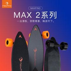 Maxfind新款四轮电动滑板代步滑板车越野超薄内置大电池遥控双驱