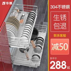 Hua carved basket kitchen cabinet 304 stainless steel double drawer track seasoning basket dishes built-in dish rack