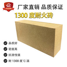 Clay refractory brick T3 1300 degree standard type high temperature refractory brick fire brick 230*114*65mm